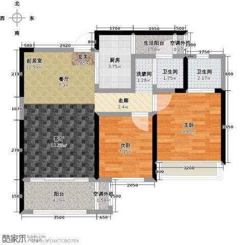 泽华・上东海岸2室0厅2卫1厨69.00㎡户型图