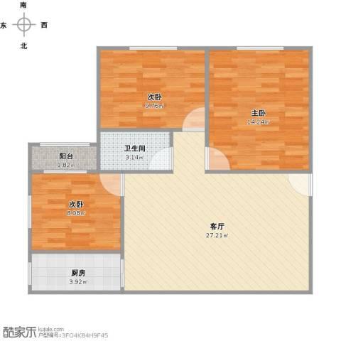 南阳小区3室1厅1卫1厨73.37㎡户型图