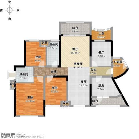中央公园3室2厅2卫1厨164.00㎡户型图