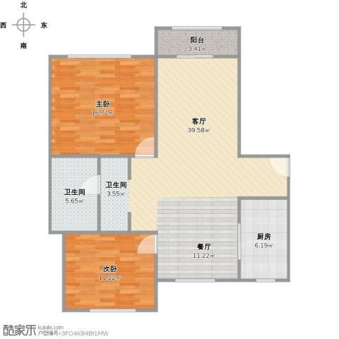 滨江名人苑2室1厅1卫1厨111.00㎡户型图