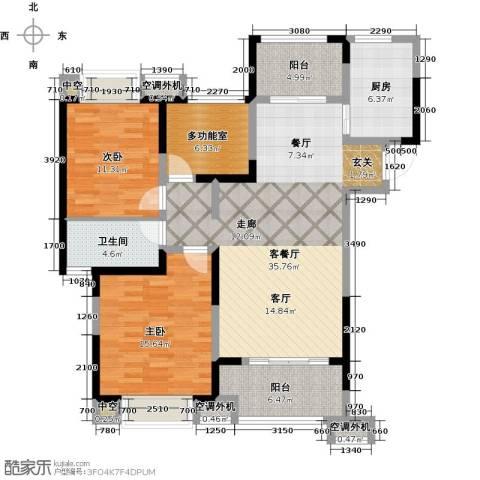 天鸿・尹山湖韵佳苑2室1厅1卫1厨136.00㎡户型图