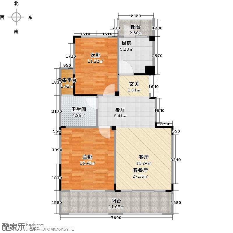 中南锦苑86.28㎡洋房D户型2室2厅1卫户型2室2厅1卫