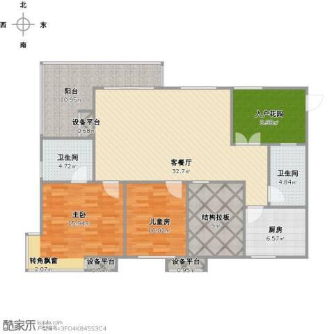 九鼎蓝波湾2室1厅2卫1厨143.00㎡户型图