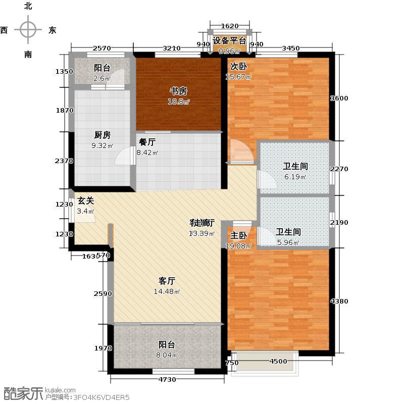 禧福・荷堂132.90㎡C户型3室2厅2卫