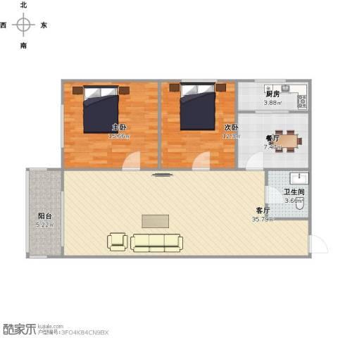 旭城花园2室2厅1卫1厨112.00㎡户型图