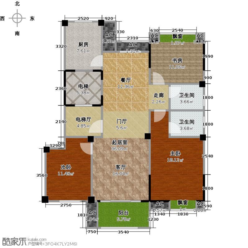 方茂盛达城123.00㎡D户型3室2厅2卫