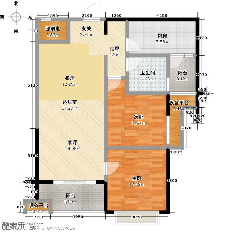 恒大御景湾99.00㎡2号楼2单元两室两厅一卫建筑面积96平米-99平米户型2室2厅1卫