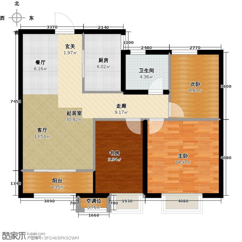 中建锦绣兰庭90.00㎡三室两厅一卫户型3室2厅1卫