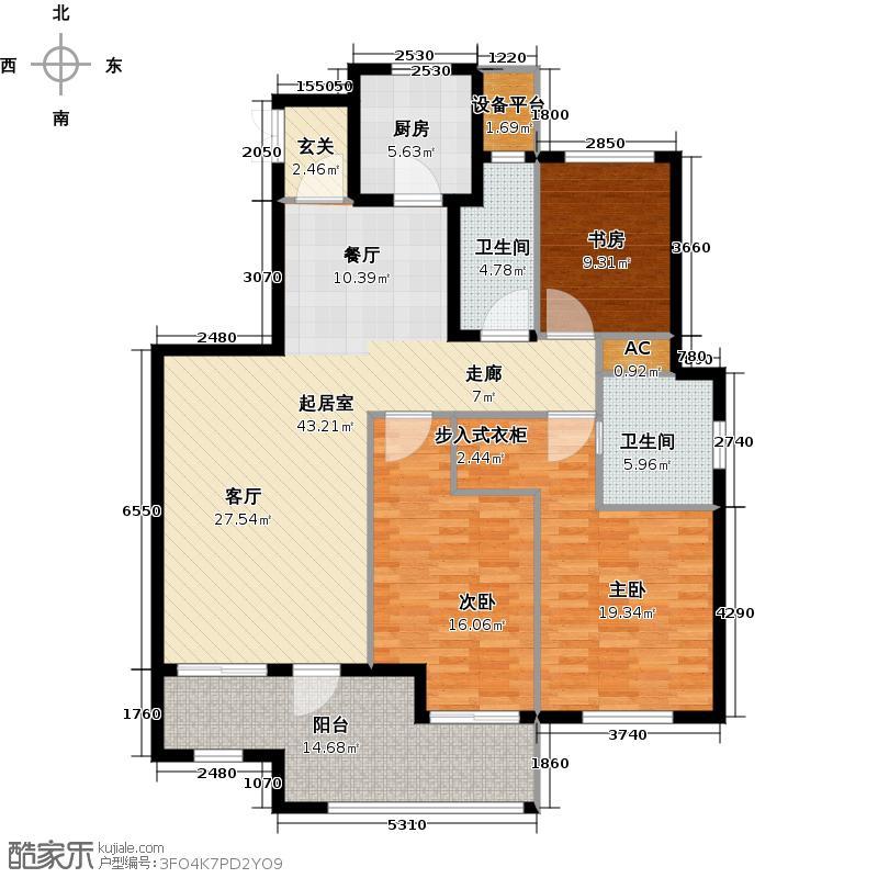 中电颐和府邸139.00㎡洋房H2户型3室2厅2卫