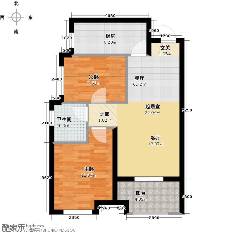 尚品・燕园81.00㎡D3户型2室2厅1卫