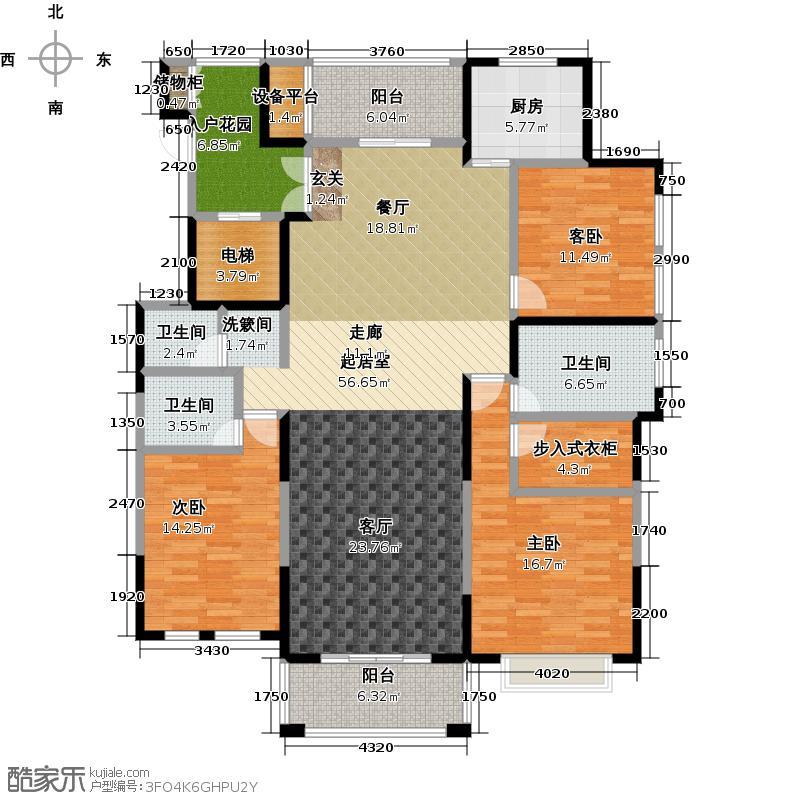 刚泰尚品186.00㎡B1(二号楼标准层)户型3室2厅3卫
