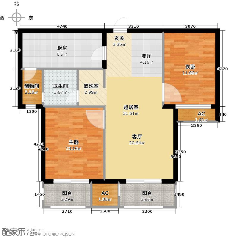 华府国际91.82㎡2号楼E户型2室2厅1卫