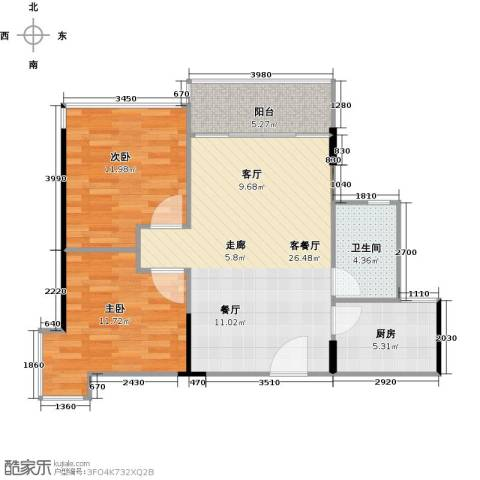 晶地可乐2室1厅1卫1厨70.00㎡户型图