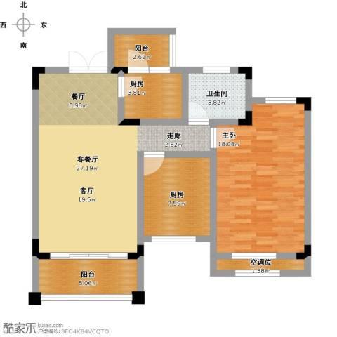 锦绣新天地1室1厅1卫2厨102.00㎡户型图