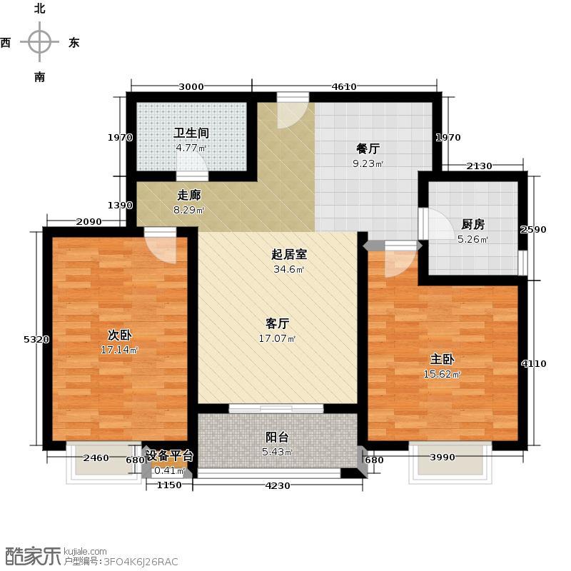 九龙城87.96㎡2室2厅1卫1厨户型