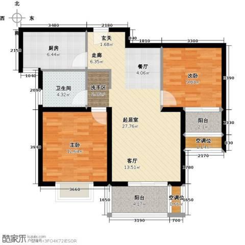 绿地高铁东城2室0厅1卫1厨80.00㎡户型图