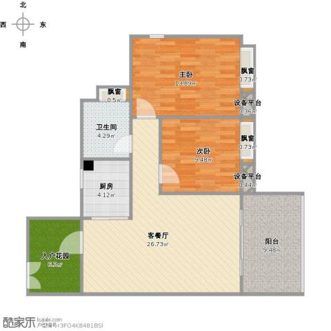 上河鹂岛2室1厅1卫1厨105.00㎡户型图