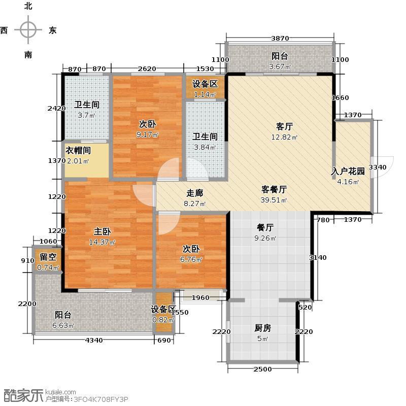 新长海广场118.00㎡新长海云锦E1户型3室2厅2卫