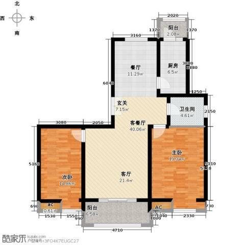 首开国风润城2室1厅1卫1厨109.00㎡户型图