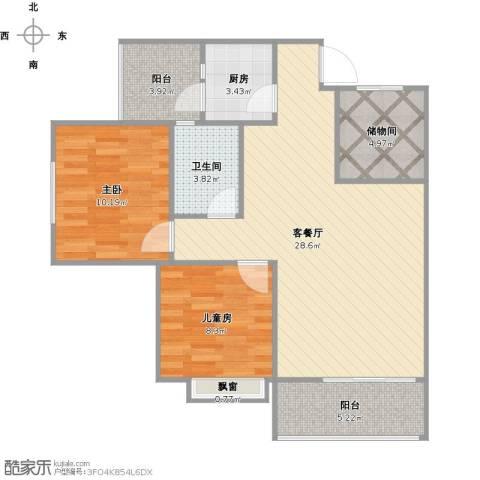 美集财富时代2室1厅1卫1厨94.00㎡户型图
