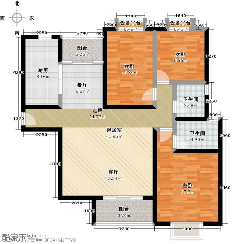 九龙城122.87㎡3室2厅2卫1厨户型