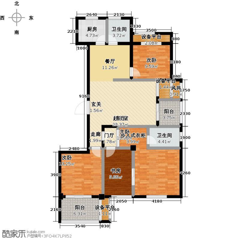 九和�雅苑139.00㎡E户型4室2厅2卫
