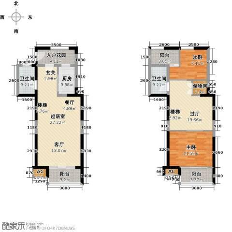 江南文枢苑叠韵2室0厅2卫1厨85.75㎡户型图