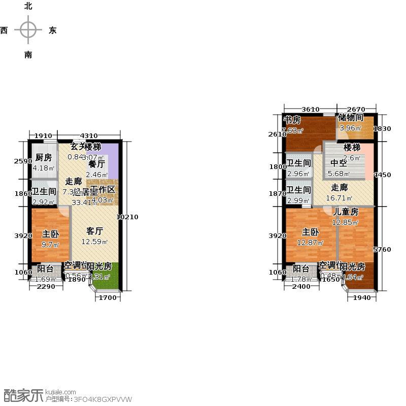 跃界花园131.06㎡D户型 五室两厅三卫户型5室2厅3卫