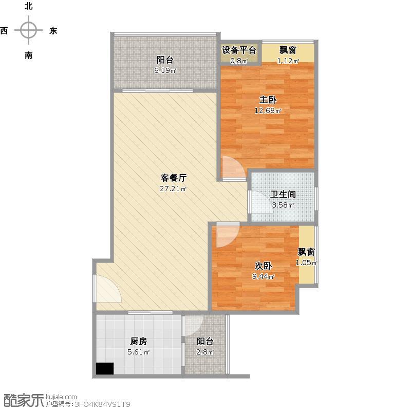 升伟中环广场27号房+改后户型图.jpg