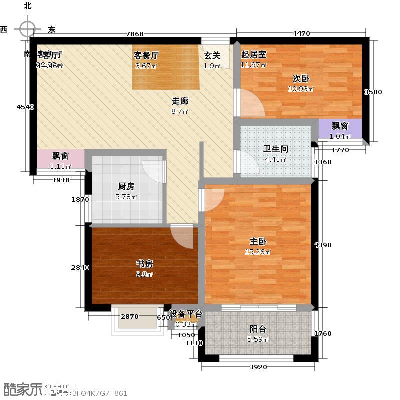 马德里花园户型2室1厅1卫1厨