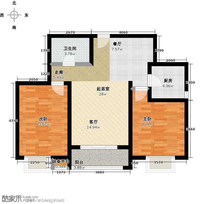九龙城77.02㎡2室2厅1卫1厨户型