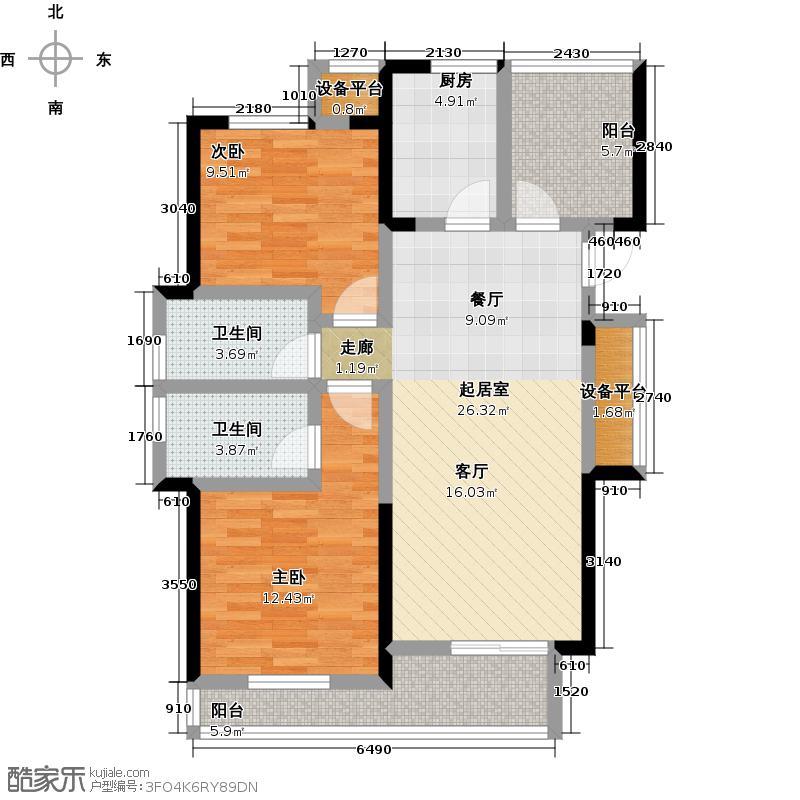 现代君苑89.00㎡A1户型3室2厅2卫