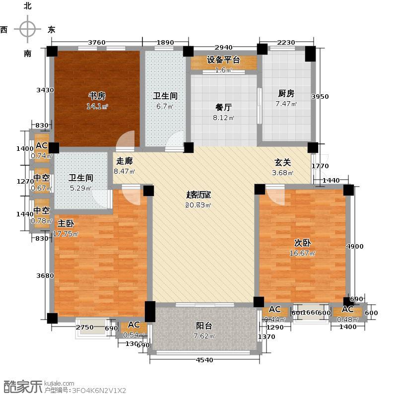 鸿地凰庭123.00㎡B7户型3室2厅2卫
