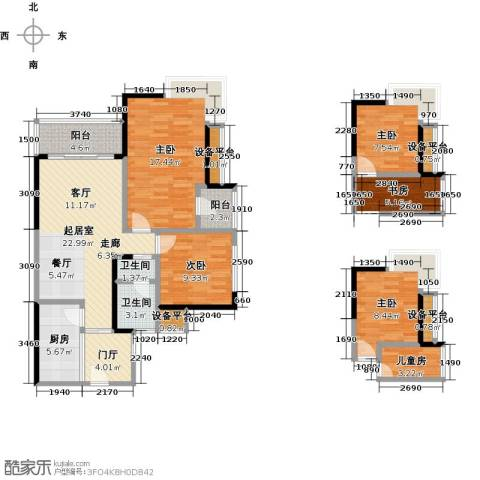 卓信金楠天街5室0厅2卫1厨136.00㎡户型图