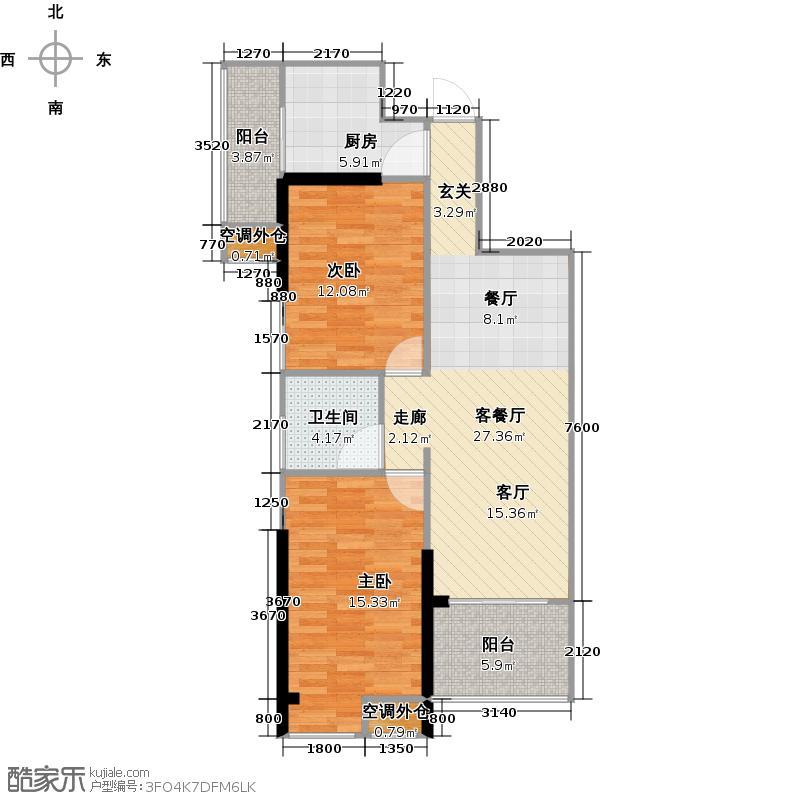 御水湾84.00㎡A3户型84平米两房户型2室2厅1卫