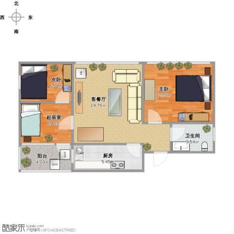 知春路52号院2室1厅1卫1厨79.00㎡户型图