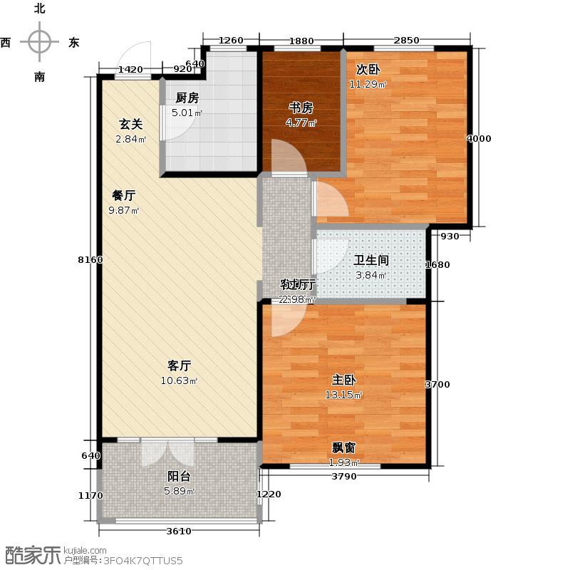 金隅丽港城92.00㎡B1户型3室2厅1卫