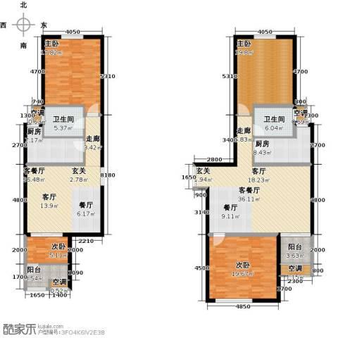 乐都汇公馆4室2厅2卫2厨224.00㎡户型图