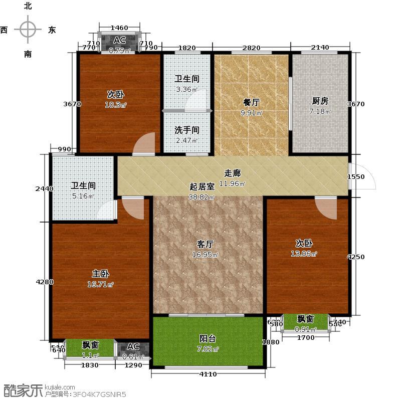 盛世景园113.70㎡C1:三室二厅二卫113.70㎡户型3室2厅2卫