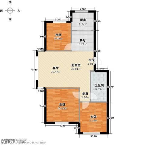 颐景园3室0厅1卫1厨92.00㎡户型图