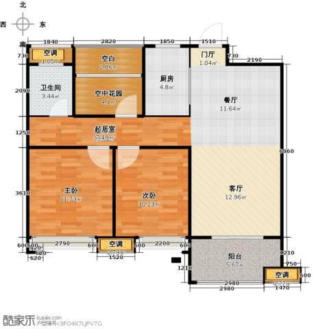 文一名门首府2室0厅1卫1厨88.00㎡户型图
