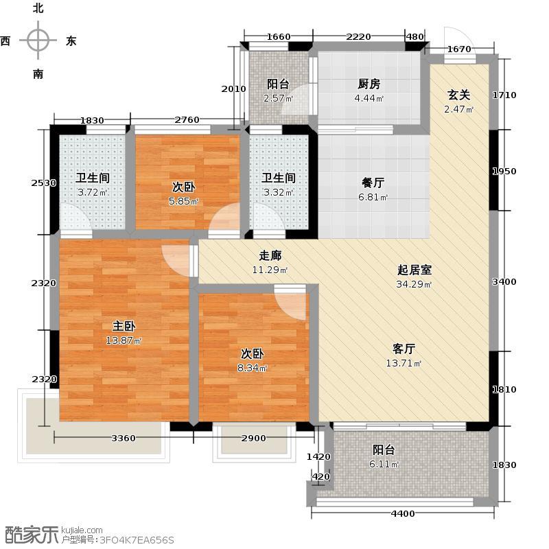 中澳春城户型3室2卫1厨