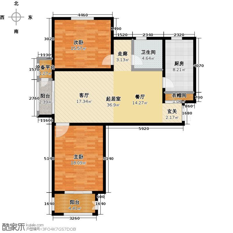 华中假日星座100.90㎡B1户型两室两厅一卫户型2室2厅1卫