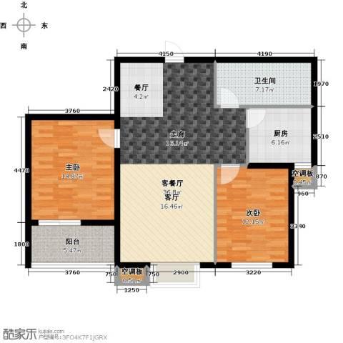 香溪茗苑2室1厅1卫1厨92.00㎡户型图