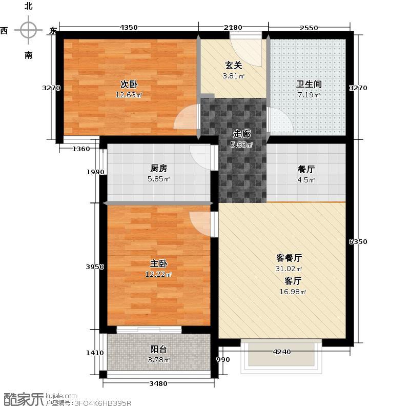 香溪茗苑82.20㎡3-D户型两室两厅一卫户型2室2厅1卫