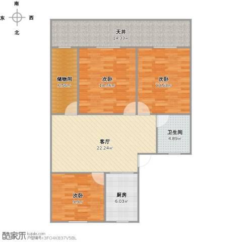新泾苑3室1厅1卫1厨123.00㎡户型图