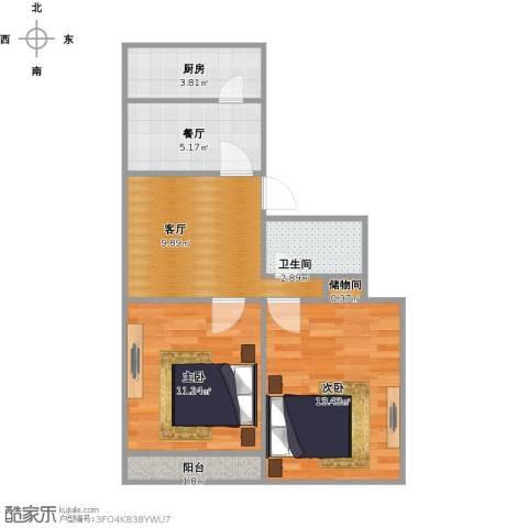 荣泰小区2室2厅1卫1厨67.00㎡户型图
