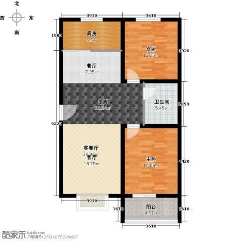 香溪茗苑2室1厅1卫1厨90.00㎡户型图