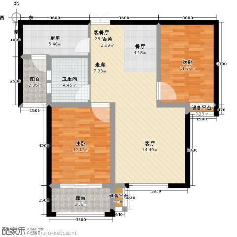 揽盛・金广厦2室1厅1卫1厨94.00㎡户型图
