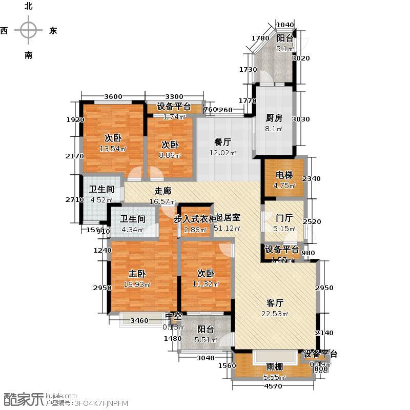 恒大名都173.33㎡6号楼2单元户型4室2厅2卫